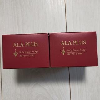 ALA - アラプラス ボディクリーム アラピ 全身保湿クリーム70g 2箱セット