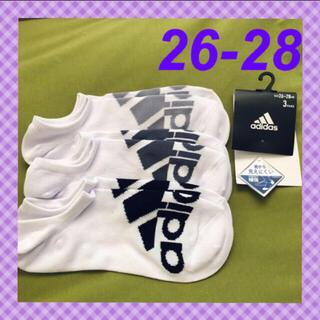 adidas - 【アディダス】スニーカーにピッタリ‼️浅ばき靴下3足組AD-9B☆ 26-28