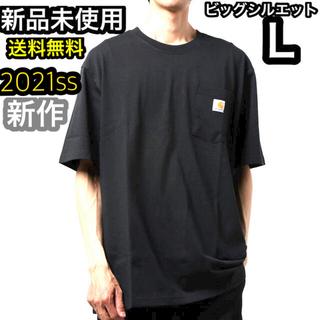 Ron Herman - Carhartt Workwear Pocket  BLACK T-Shirt