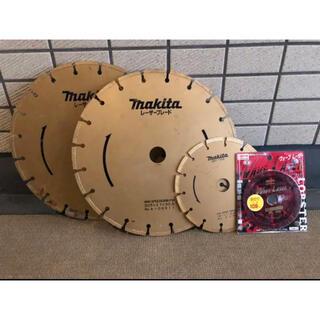 マキタ(Makita)の未使用。マキタ&ロブスター ダイヤモンドホイール レーザーブレード(工具)