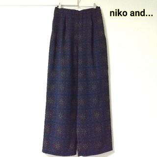 niko and... - niko and... プリントバックギャザーパンツ