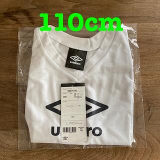 UMBRO - アンブロ アノースリーブプラクティスシャツ 110cm WNV