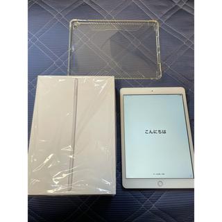 Apple - 【美品】APPLE iPad 32GB 第8世代 2020 シルバー WiFi