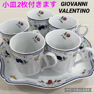 ジャンニバレンチノ(GIANNI VALENTINO)のGIOVANNI VALENTINO★ ジョバンニ・バレンチノ★コーヒーカップ(食器)