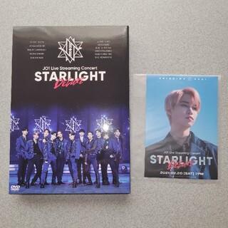 JO1 STARLIGHT DELUXE DVD