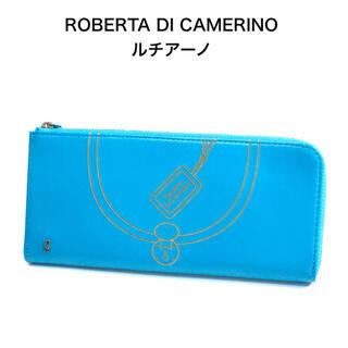 ロベルタディカメリーノ(ROBERTA DI CAMERINO)の【新品】ROBERTA DI CAMERINO 牛革 長財布 ルチアーノ(財布)
