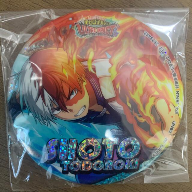 namco ヒロアカ エンタメ/ホビーのおもちゃ/ぬいぐるみ(キャラクターグッズ)の商品写真
