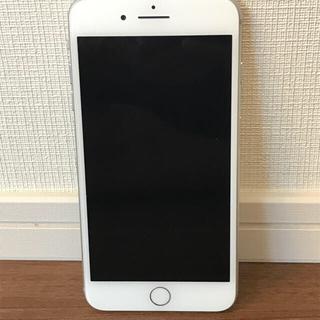 Apple - iphone8 plus 64gb シルバー SIMフリー 超美品 おまけつき
