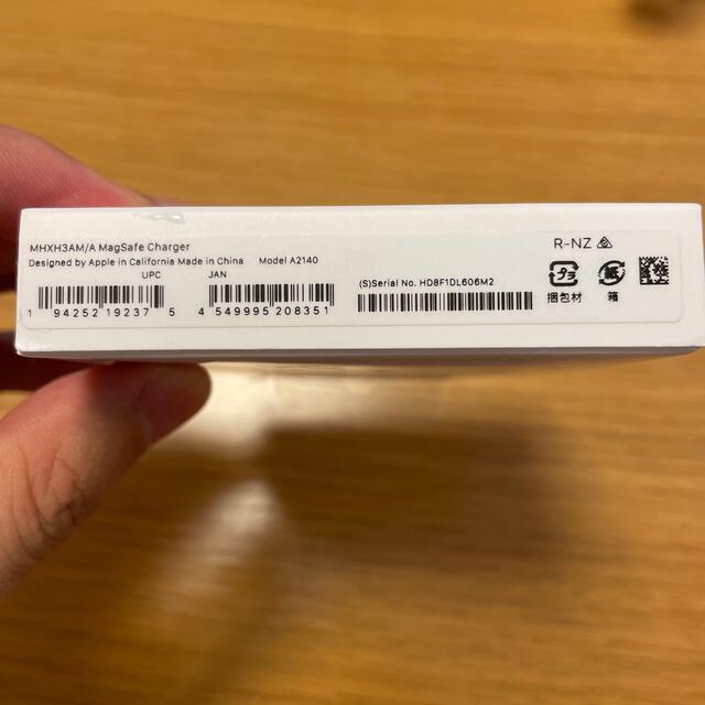 Apple(アップル)のMagSafe スマホ/家電/カメラのスマートフォン/携帯電話(バッテリー/充電器)の商品写真