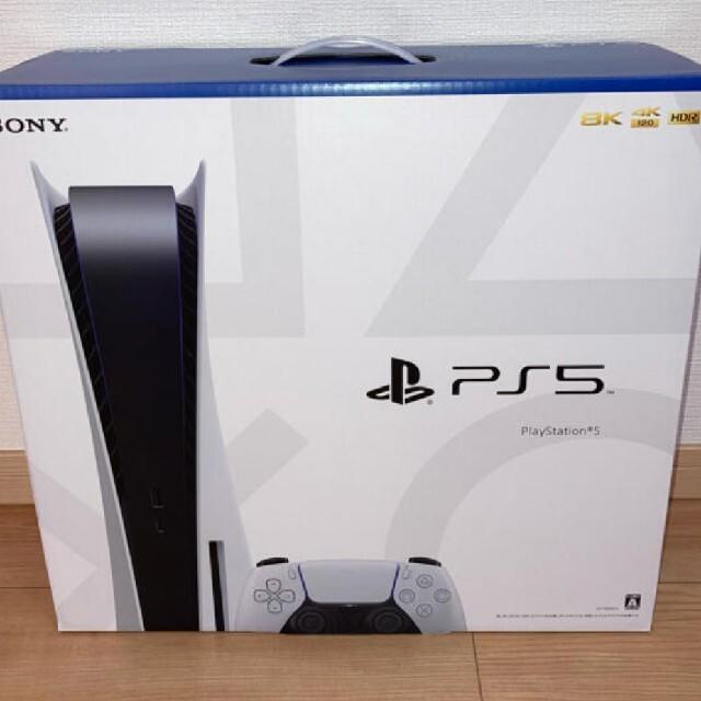 新品未開封 SONY ソニー  PS5本体  プレイステーション5 エンタメ/ホビーのゲームソフト/ゲーム機本体(家庭用ゲーム機本体)の商品写真