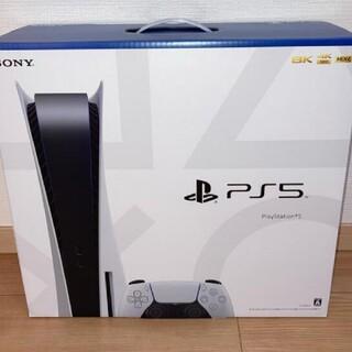 新品未開封 SONY ソニー  PS5本体  プレイステーション5