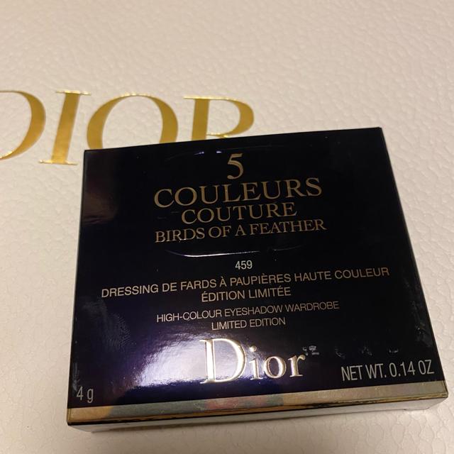 Dior(ディオール)のDior ディオール サンク クルール クチュール 659 &459 コスメ/美容のベースメイク/化粧品(アイシャドウ)の商品写真