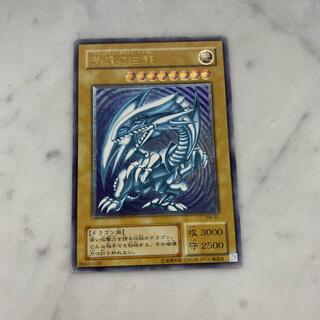 青眼の白龍 遊戯王 ブルーアイズホワイトドラゴン アルティメットレア レリーフ(シングルカード)