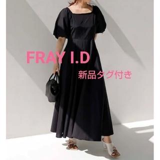 フレイアイディー(FRAY I.D)のFRAY I.D♡フレイアイディー♡パフスリーブワンピース(ロングワンピース/マキシワンピース)