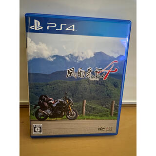 PlayStation4 - 風雨来記4 PS4