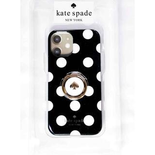 kate spade new york - ケートスペードkate spade水玉アイフォンカバーiPhone12/12pr
