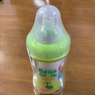 ビーンスターク 哺乳瓶(哺乳ビン)