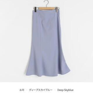 dholic - dholic スリムマーメイドスカート ディープスカイブルー