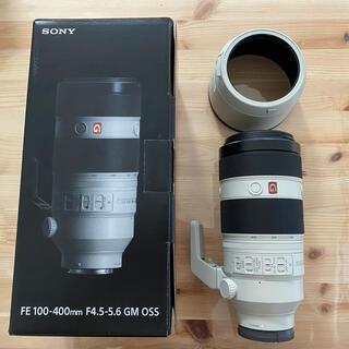 SONY - FE 100-400mm F4.5-5.6 GM OSS SEL100400GM