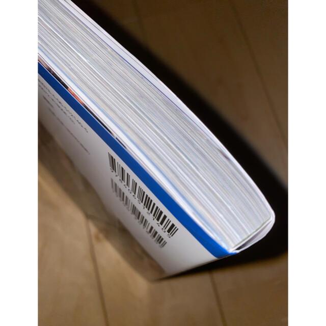 乃木坂46(ノギザカフォーティーシックス)の乃木撮 vol.01 エンタメ/ホビーの本(アート/エンタメ)の商品写真