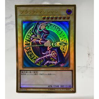 ユウギオウ(遊戯王)のブラックマジシャン プレミアムゴールドレア(シングルカード)