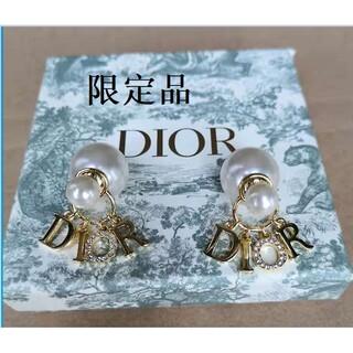 Dior - 限定  Dior ピアス