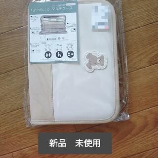 futafuta - 【新品*未使用】フタフタ フタくま マルチケース 母子手帳ケース