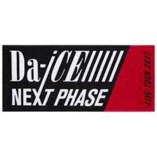 フェイスタオルDa-iCE LIVE TOUR 2017 NEXT PHASE(ミュージック)
