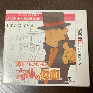 ニンテンドー3DS - レイトン教授と奇跡の仮面 3DS