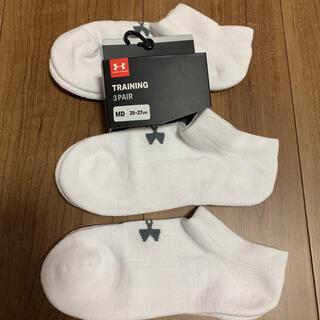 UNDER ARMOUR - 新品タグ付きアンダーアーマー靴下ソックスMD 3足組みセット