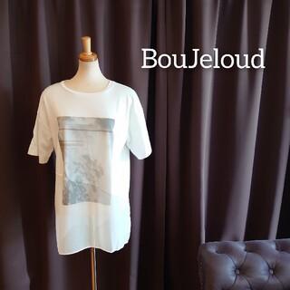 ブージュルード(Bou Jeloud)のM53 新品 BouJeloud ホワイト ゆるサラ Tシャツ プリント F(Tシャツ(半袖/袖なし))