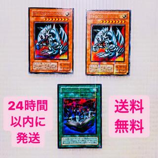 ユウギオウ(遊戯王)の【セット売り】遊戯王 カード 初期 トゥーンワールド ブルーアイズ(シングルカード)