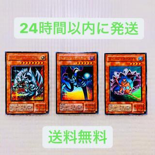 ユウギオウ(遊戯王)の【セット売り】遊戯王 カード 初期 トゥーン デーモン ブルーアイズ(シングルカード)