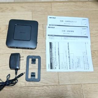 バッファロー(Buffalo)のWi-Fi中継器 バッファロー WEX-G300(PC周辺機器)