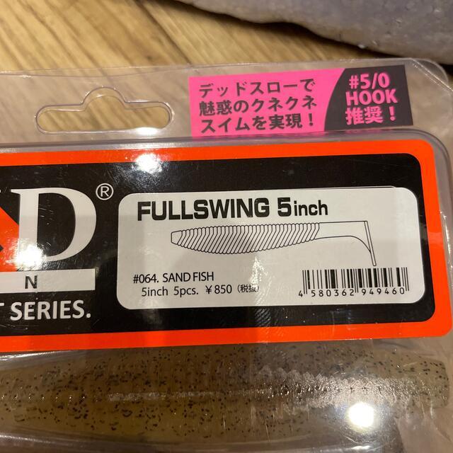 レイドジャパン マイクロダッジ フルスイング5インチ スポーツ/アウトドアのフィッシング(ルアー用品)の商品写真