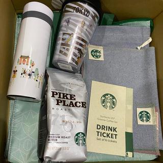 スターバックスコーヒー(Starbucks Coffee)のスターバックス25 スタバ 25周年スターバックス グリーナーセット 25周年(フード/ドリンク券)