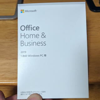 Office home and business 2019  未使用