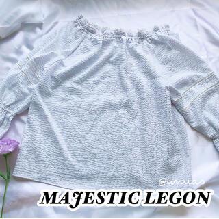 MAJESTIC LEGON - 美品【マジェスティックレゴン】トップス ブラウス フリル 夏 ブルー 半袖 七分