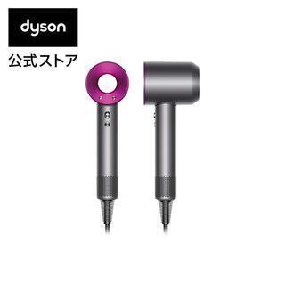 ダイソン(Dyson)のdyson ヘアドライヤー(ドライヤー)