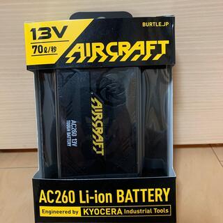 BURTLE - バートル空調服バッテリー
