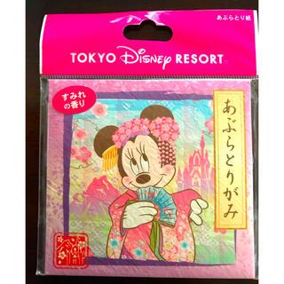 新品 日本製 東京ディズニーランド あぶらとり紙 すみれの香り(あぶらとり紙)