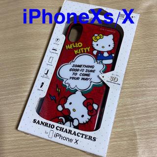 ハローキティ - サンリオ IIIIfi+(R)3D/iPhoneXs/Xハローキティ