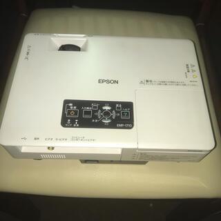 エプソン(EPSON)のEPSON プロジェクター lcd projector emp-1710(プロジェクター)