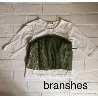 ブランシェス(Branshes)のbranshesブランシェスレーストップスロングTシャツ白カーキー120センチ(Tシャツ/カットソー)