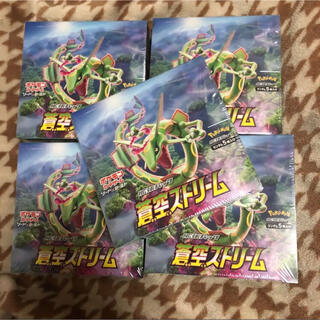 ポケモン(ポケモン)の【新品・未開封】蒼空ストリーム 5BOX シュリンク付き(Box/デッキ/パック)