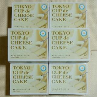 東京カップdeチーズケーキ クリームチーズ (6個入×7箱)