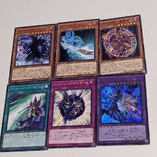 コナミ(KONAMI)のブラック・マジシャン パーツ(シングルカード)