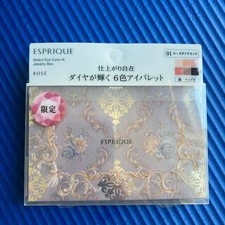 ESPRIQUE - パール様専用。エスプリークセレクトアイカラーN ジュエリーボックス01