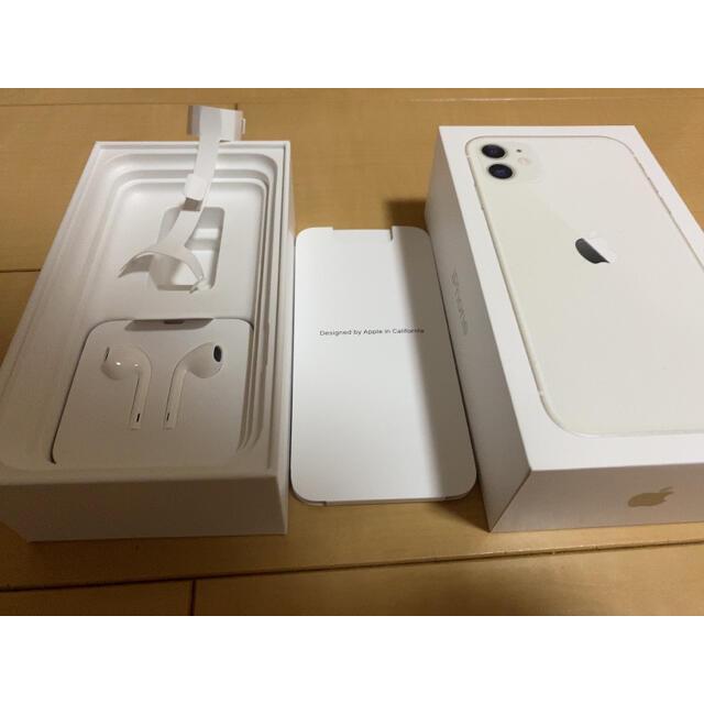 iPhone(アイフォーン)のiPhone11正規品イヤホン スマホ/家電/カメラのオーディオ機器(ヘッドフォン/イヤフォン)の商品写真