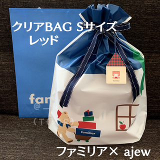 familiar - プレゼント包装 新品未開封 ファミリアajewコラボ 限定トートバック レッド